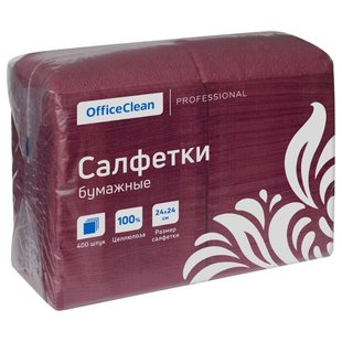 Салфетки OfficeClean бордо 24 х 24